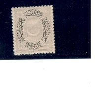 TURKEY1882:Michel43mnh** - 1858-1921 Ottoman Empire