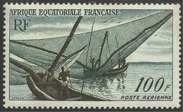 AFRIQUE EQUATORIALE FRANCAISE - AEF - A.E.F. - 1955 - YT PA 59** - A.E.F. (1936-1958)
