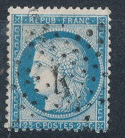 N°60 VARIETE ET OBLITERATION. - 1871-1875 Cérès