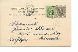 SH 0339. EP 5 L (avec VUE Du STADE D' ATHENES) + TP 5 L.ATHENES 1901 Vers Bruxelles. TB - Entiers Postaux