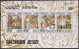 SRI LANKA 1983 SG #811 M/s MNH Vesak - Sri Lanka (Ceylan) (1948-...)