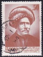 SRI LANKA 1983 SG #825 50c Used C.W.Thamotheram Pillai - Sri Lanka (Ceylan) (1948-...)