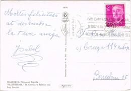 35892. Postal BARCELONA 1974. Rodillo Campeonato Tetrathlon Y Salvamento Nautico - 1931-Hoy: 2ª República - ... Juan Carlos I