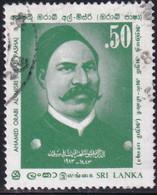 SRI LANKA 1983 SG #826 50c Used Arabi Pasha - Sri Lanka (Ceylan) (1948-...)