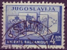 ENTENTE BALKANIQUE-ANTANTA-4 DIN-POSTMARK SLATINA -RADENCI-RARE-CROATIA - YUGOSLAVIA - 1937 - 1931-1941 Royaume De Yougoslavie