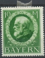 ALLEMAGNE - Bavière - 1914 - Neuf - Beieren