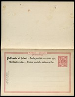 WÜRTTEMBERG  P29 II  Antwort-Postkarte 1887  Kat. 6,50 € - Wuerttemberg