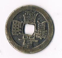 CASH  ??  CHINA /1490/ - China