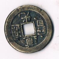 CASH  ??  CHINA /1491/ - China