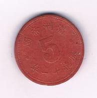 5 FEN 1944 MANCHOUKUO   CHINA /1494/ - China