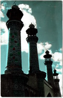 CPSM Iran Téhéran The Mosque Of Sepahsalar, 1958 - Iran