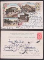 Georgien Tiflis Tbilissi Souvenir De Hotel Londres, Ruine De Forteresse, Lithocard 1897 - Russie