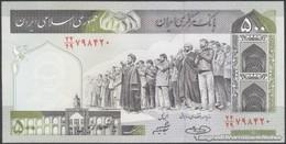 TWN - IRAN 137Ab - 500 Rials 2003-2007 Series 24/29 - Signatures: Sheibani & Hosseini UNC - Iran