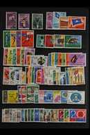 1960-1966 NEVER HINGED MINT All Different Collection. With 1960 Independence (Postage And Air) Set, And Numerous Sets Th - Somalia (1960-...)
