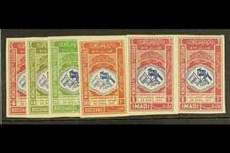 NORTH YEMEN 1939 2nd Anniv Of Arab Alliance 4b, 10b, 14b, 20b And 1i As Imperf Pairs, Michel 21 U And 23 U To 26 U, Neve - Yemen