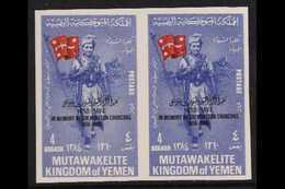 "ROYALIST ISSUES 4b Ultramarine & Red ""Churchill"" Overprint In Black IMPERF Variety, Michel 144 Bb, Never Hinged Mint Hor - Yemen"