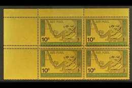 YEMEN ARAB REPUBLIC 1968 Air Adenauer Gold Papers Complete Set, Michel 719/21, Very Fine Never Hinged Mint Corner BLOCKS - Yemen