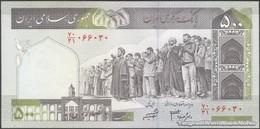 TWN - IRAN 137Ad - 500 Rials 2003-2007 Series 70/31 - Signatures: Sheibani & Jafaari UNC - Iran