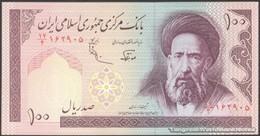TWN - IRAN 140d - 100 Rials 1989-1994 Series 17/4 - Signatures: Adeli & Noorbakhsh UNC - Iran