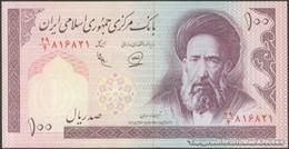 TWN - IRAN 140e - 100 Rials 1989-1994 Series 29/4 - Signatures: Adeli & Khan UNC - Iran