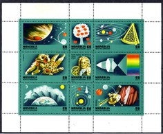 Mongolia Serie Completa Nº Yvert 880/86 ** ASTROFILATELIA (ASTROPHILATELIA) - Mongolei