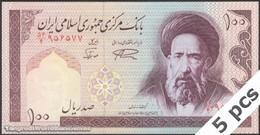 TWN - IRAN 140f - 100 Rials 1994-2003 DEALERS LOT X 5 - Series 56/4 - Signatures: Noorbakhsh & Namazi UNC - Iran