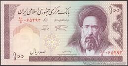 TWN - IRAN 140f - 100 Rials 1994-2003 Series 90/5 - Signatures: Noorbakhsh & Namazi UNC - Iran