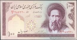 TWN - IRAN 140g - 100 Rials 2003-2007 Series 55/6 - Signatures: Sheibani & Hosseini UNC - Iran