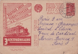 RUSSIE -PROPAGANDE - CHEMIN DE FER - 1923-1991 -  Carte Postale - Entier Postal Illustré 1932 -10 Kon - 1923-1991 URSS
