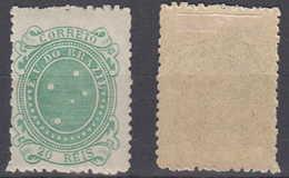 Brazil Brasil Mi# 85 * Mint 20R Cruzeiro 1890 - Neufs