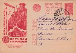 RUSSIE - PROPAGANDE - MILITARIA - 1923-1991 - Carte Postale - Entier Postal Illustré 1932 -10 Kon - 1923-1991 URSS