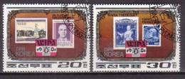 Marke Auf Marke, N.K. 2123/24 , O (U 2095) - Francobolli Su Francobolli