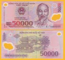 Vietnam 50000 (50,000) Dong P-121 2019 UNC Polymer Banknote - Vietnam