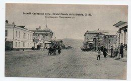 Siberia. Krasnoyarsk. Theater Street. No 37. - Russland