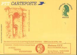 Entier CP Carte Poste Liberté Gandon Verte Sur Fonds Jaune Repiquage 50e Anniversaire Club Philatélique Sens 1989 - Overprinter Postcards (before 1995)