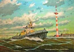 Tugboat Brigadir Gusev, IMO 8929757. - Tugboats