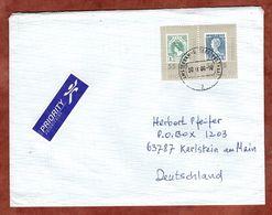 Brief, Zusammendruck Amphilex 77, Amsterdam Nach Karlstein 2000 (91444) - Storia Postale