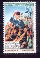 Tunesien  - Republique Tunisienne 1971 - Michel Nr. 756 O - Tunesien (1956-...)