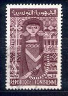 Tunesien  - Republique Tunisienne 1959/1961 - Michel Nr. 523 O - Tunesien (1956-...)