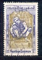 Tunesien  - Republique Tunisienne 1959/1961 - Michel Nr. 525 O - Tunesien (1956-...)