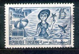 Tunesien  - Republique Tunisienne 1959/1961 - Michel Nr. 526 O - Tunesien (1956-...)