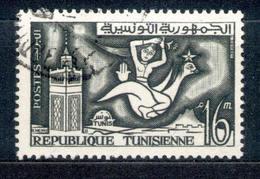 Tunesien  - Republique Tunisienne 1959/1961 - Michel Nr. 527 O - Tunesien (1956-...)