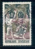 Tunesien  - Republique Tunisienne 1959/1961 - Michel Nr. 529 O - Tunesien (1956-...)