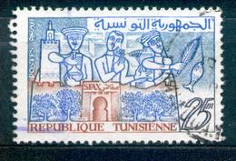 Tunesien  - Republique Tunisienne 1959/1961 - Michel Nr. 530 O - Tunesien (1956-...)