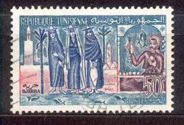 Tunesien  - Republique Tunisienne 1959/1961 - Michel Nr. 534 O - Tunesien (1956-...)