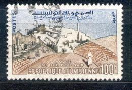 Tunesien  - Republique Tunisienne 1959/1961 - Michel Nr. 540 O - Tunesien (1956-...)