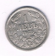 1 LEVA 1925 BULGARIJE /1537/ - Bulgarie