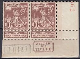 N° 73 ** Met ATELIER DU TIMBRE + Depot + Nummer - 1894-1896 Expositions
