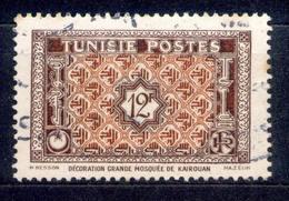 Tunesien  - Republique Tunisienne 1947 - Michel Nr. 341 O - Tunesien (1956-...)