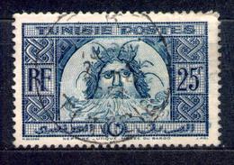 Tunesien  - Republique Tunisienne 1947 - Michel Nr. 344 O - Tunesien (1956-...)